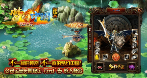 发布传奇游戏的网站都是极品网站